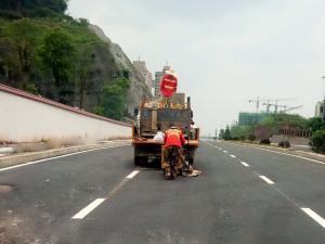 泸州江南路工程标线施工