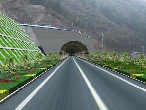 隧道工程施工